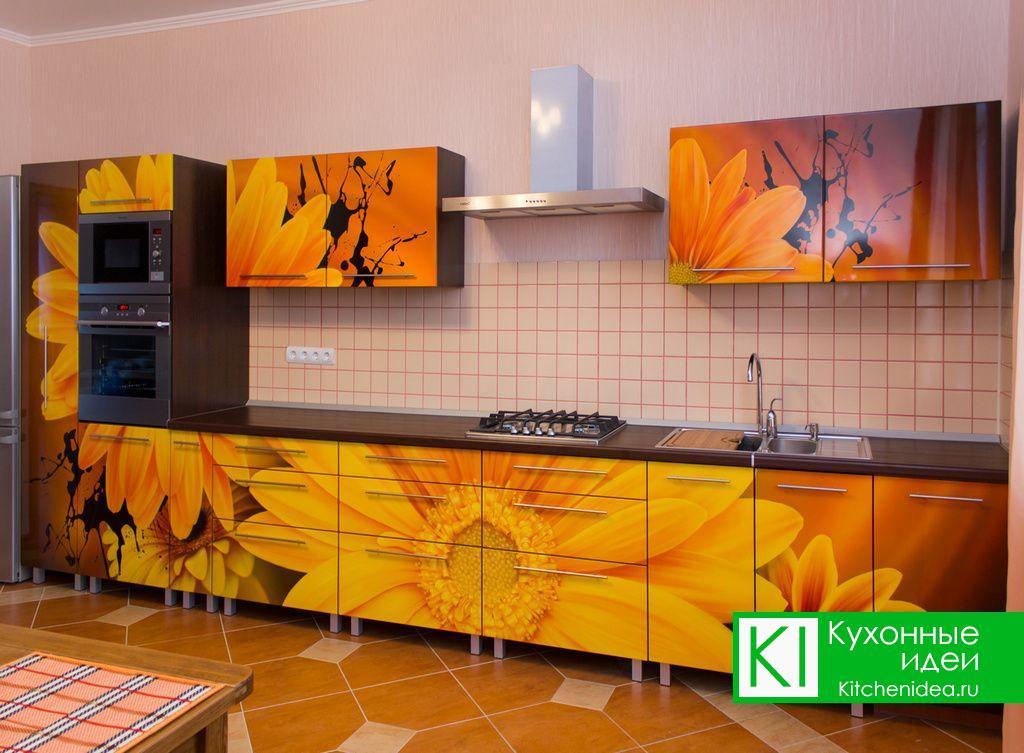 Кухня Виолетта