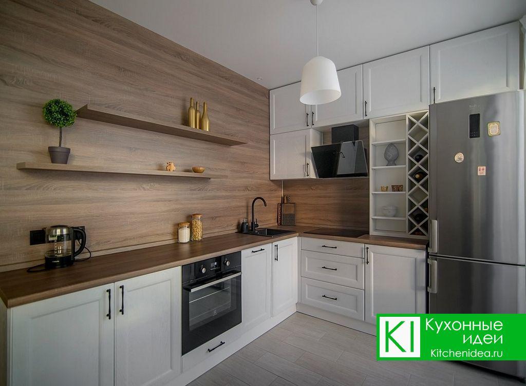 Кухня Илэрия