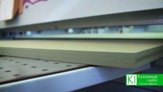 Лист разрезается на заготовки определенных размеров